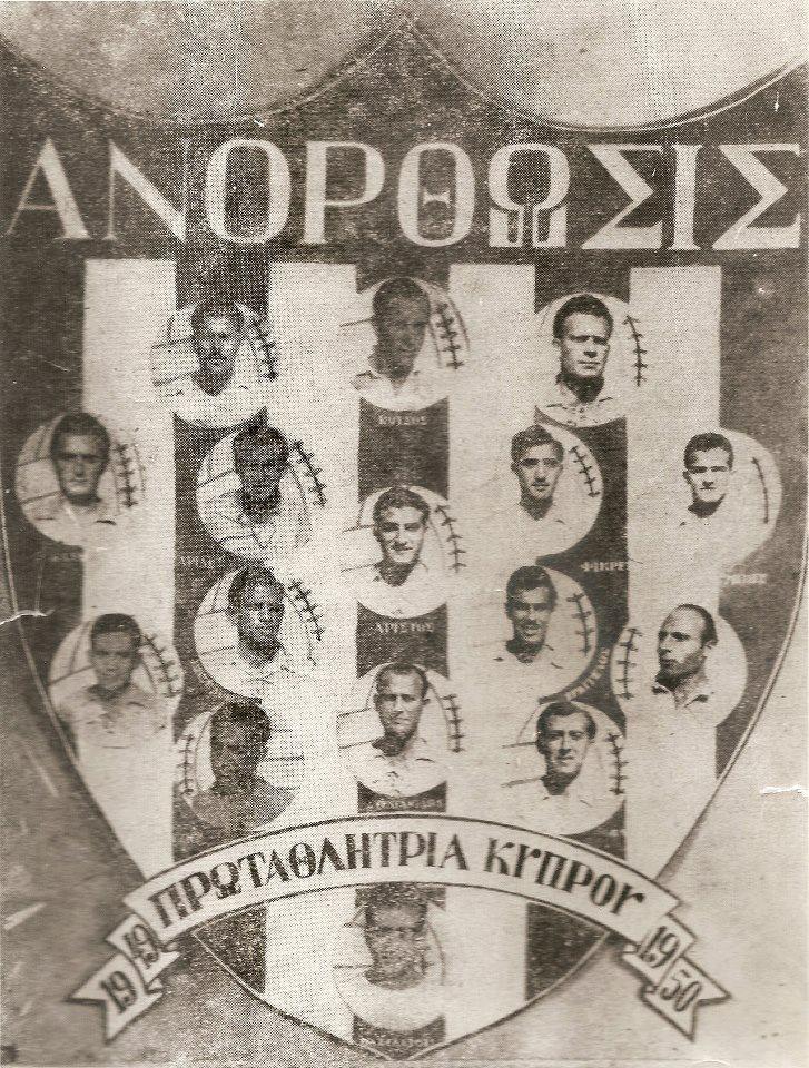 protathlites 1949-50