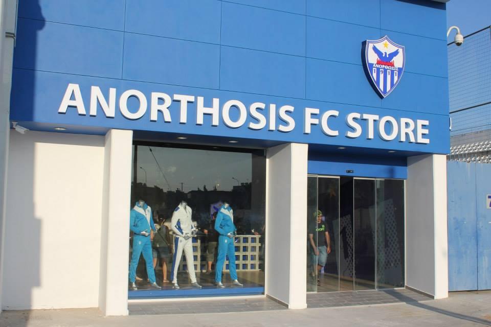 boutique store