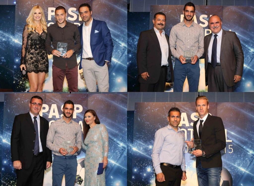 pasp awards anorthosis