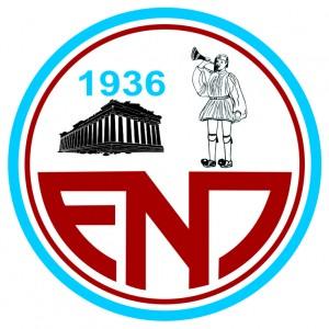 enp-logo