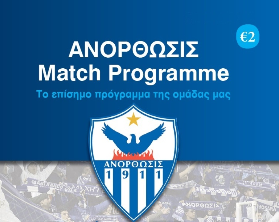 anorthosis_match-programme_cover_wide