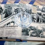 ethniki drasi - vivlio istorias