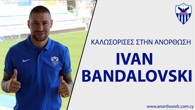 IVAN (1)