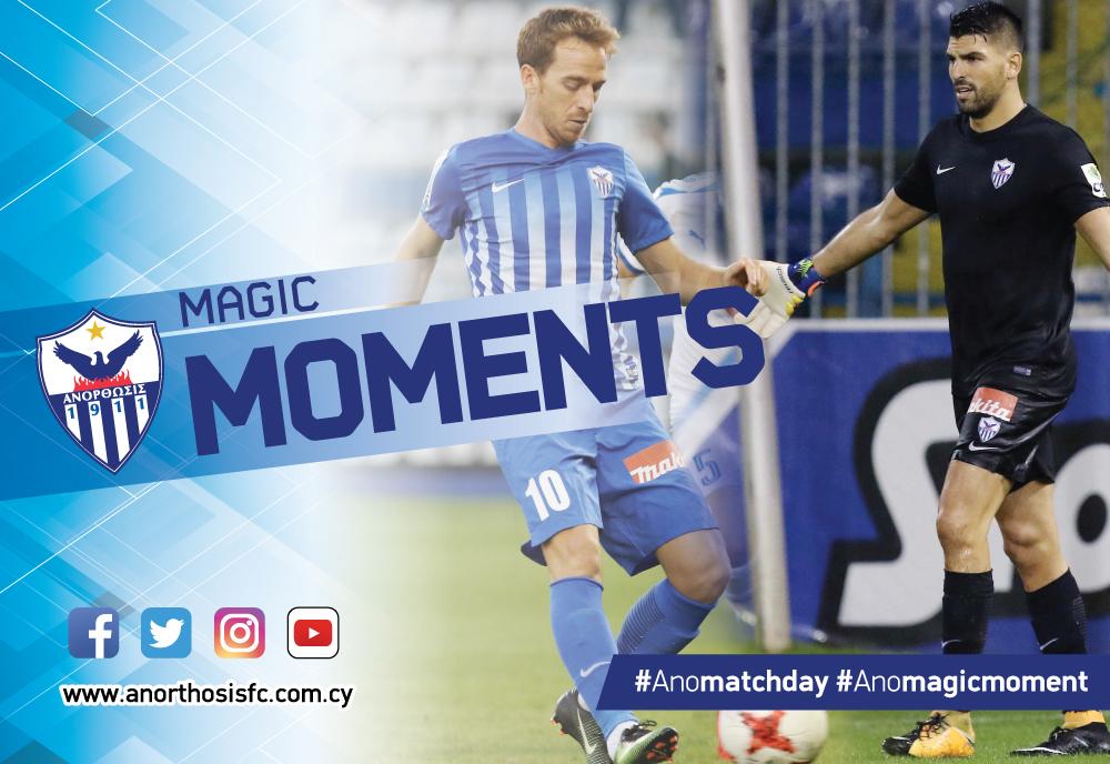 Magic-Moment-4-a