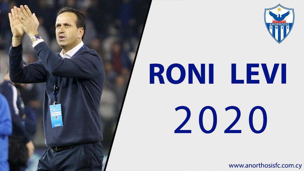 roni_levi3
