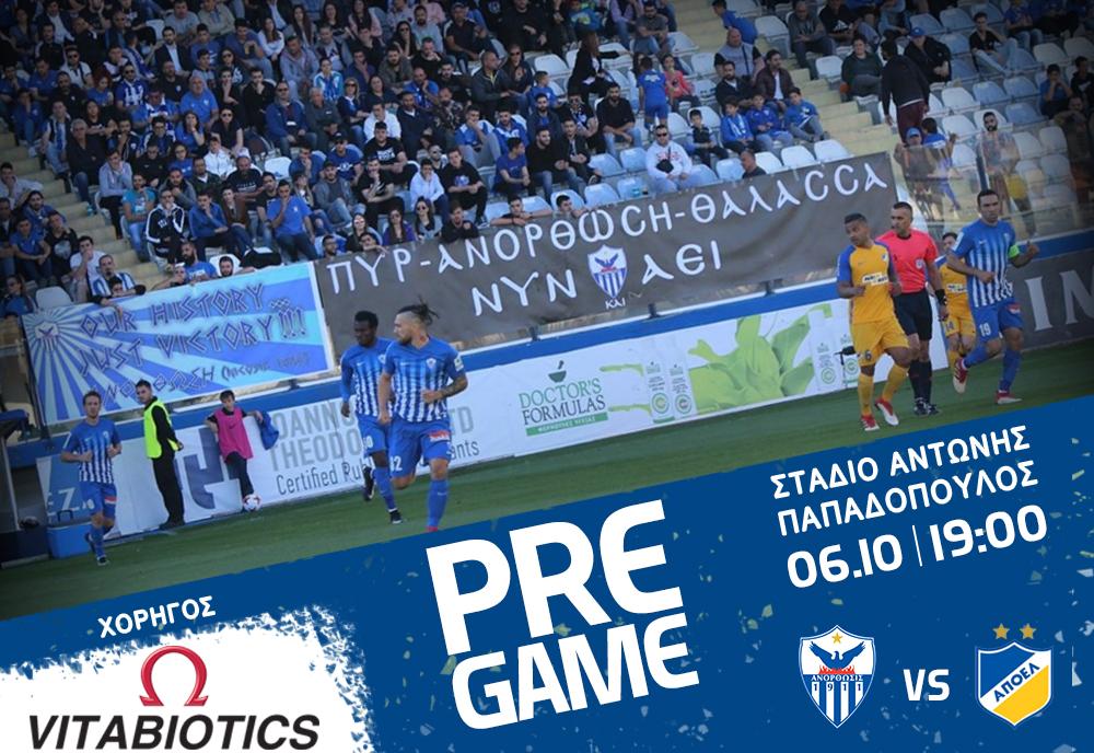 Pre-Game (Anorthosis vs Apoel)