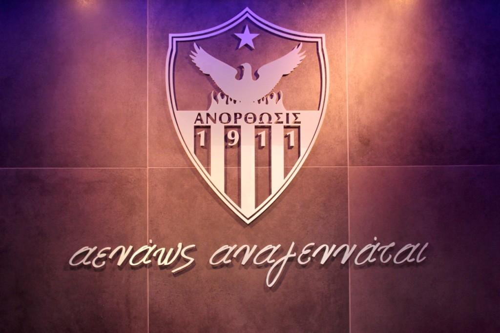 Ανόρθωσις Αμμοχώστου Ποδόσφαιρο - Anorthosis Famagusta Football Club 7bee6dedf8c