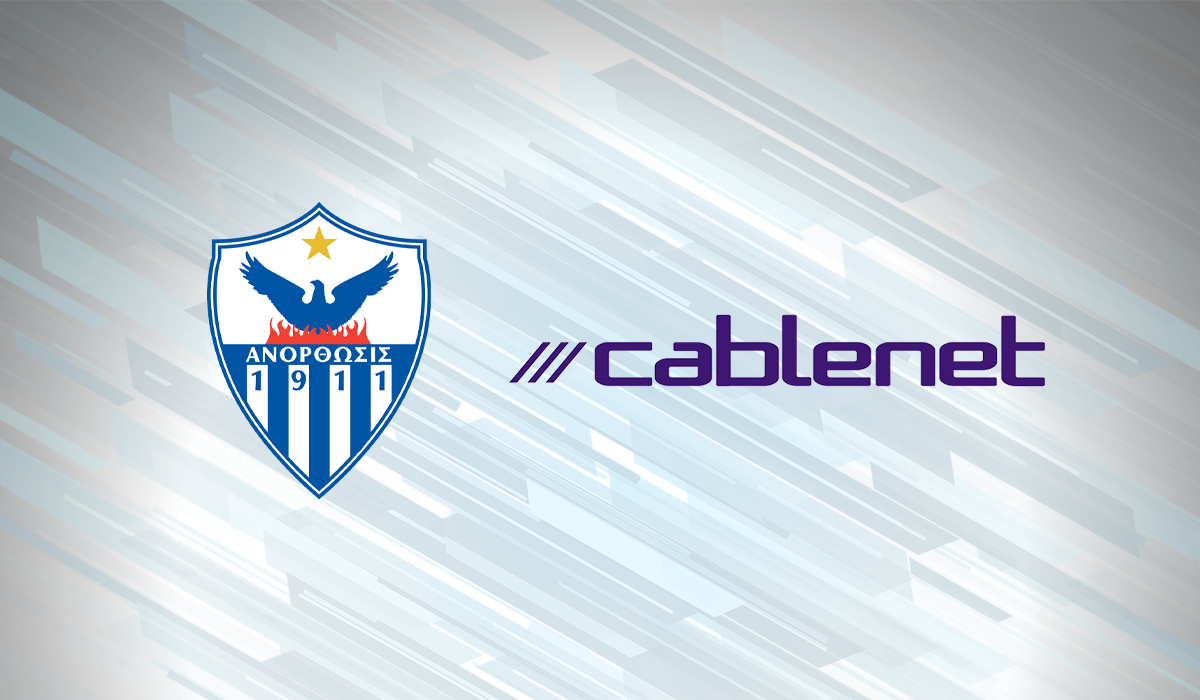 Anorthosis Cablenet