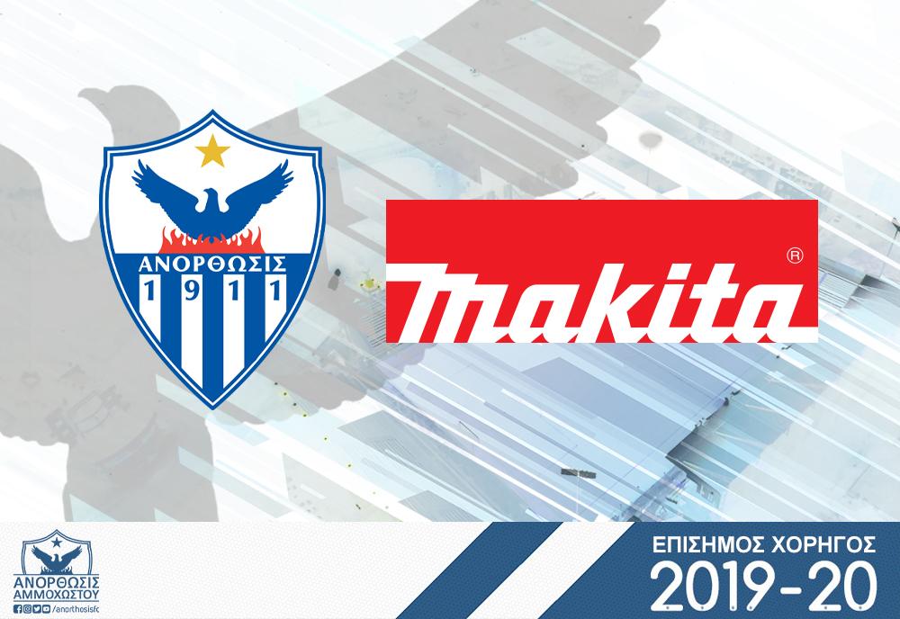 Sponsorw 2019-20