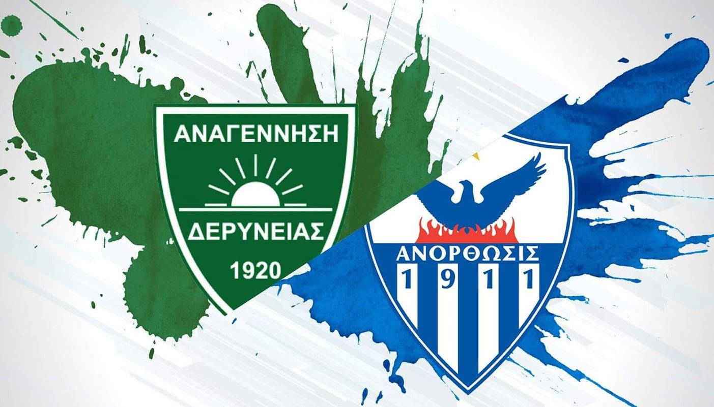 anagenanorth